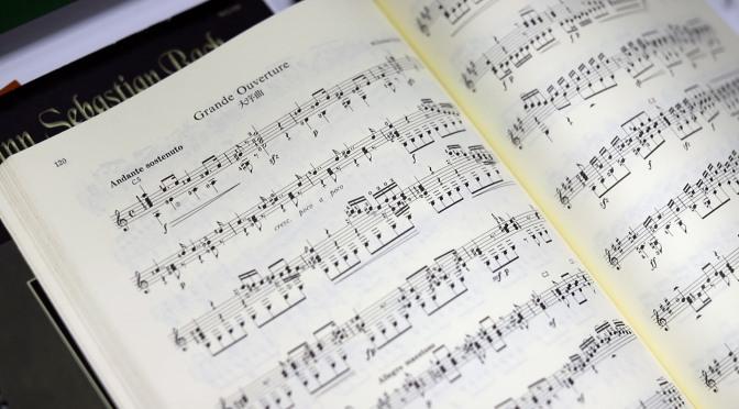 五線譜,六線譜 The Staff and Tablature